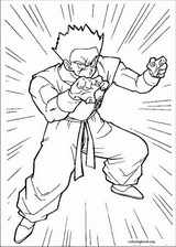 Dragon Ball Z coloring page (034)